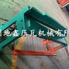 厂家批量出售镀锌板薄板丝网裁板机小型脚踏剪板机