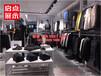 服装增添新鲜感与时尚感,店铺才能更快速抢占年轻市场精致服装货架太平鸟男装货架