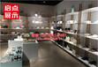 2019快时尚品牌排行榜出炉,H&M服装货架、森马男装货架、太平鸟男装货架、服装货架
