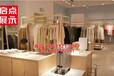 广州服装货架厂家直销新款白色km时尚男装货架,热风货架,时尚集合店货架,服装货架