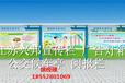 河南宣传栏厂家定制生产信阳广告灯箱固始宣传栏公示栏