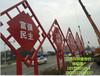 台州宣传栏浙江宣传栏兴邦供应