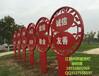 河南信阳兴邦宣传栏厂家生产定制供应学校阅报栏信阳广告灯箱