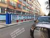 贵州阅报栏宣传栏厂家兴邦候车亭制造公司正规企业