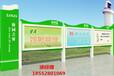 杭州宣传栏制造公司阅报栏候车亭政企宣传栏兴邦供应