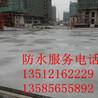 坡屋面防水垫层_坡屋面防水翻新