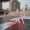 坡屋面防水_坡屋面防水施工