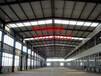 钢结构工程钢结构厂房钢结构雨棚车棚,平台加层,夹层