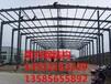 钢结构厂房报价钢结构厂房报价价格_钢结构厂房报价批