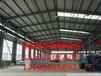 鋼結構廠房造價預算,鋼結構車棚