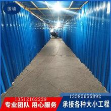 彩钢公路隔离板工程建筑工地临�时围墙√厂家直销图片