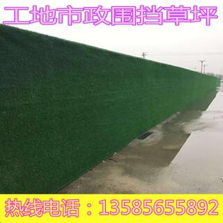 工地临时围挡彩钢夹心板施工围墙道路建筑铁皮图片1