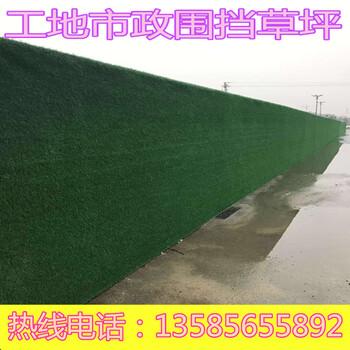 工地临时围挡彩钢夹心板施工围墙道路建筑铁皮