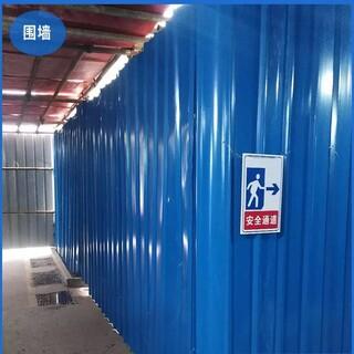 工地临时围挡彩钢夹心板施工围墙道路建筑铁皮图片3