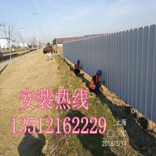 工地临时围挡彩钢夹心板施工围墙道路建筑铁皮图片5
