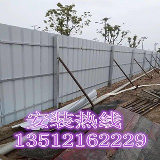 工地临时围挡彩钢夹心板施工围墙道路建筑铁皮图片6