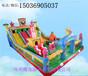 想做充气城堡去哪里买当然是郑州腾龙