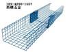 供应电镀槽式桥架-佛山南海桥架供应优质防火桥架生产