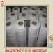河北厂家供应药盒POE捆扎包装膜