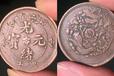 广州陨石鉴定公司