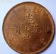 清江铜元价格和收藏