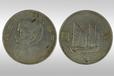 广州哪里可以权威双帆币鉴定?