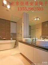 朝阳区柳芳安装玻璃镜子安装卫浴镜子价格