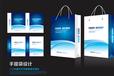 连云港腾迈广告设计制作全职招聘平面设计师