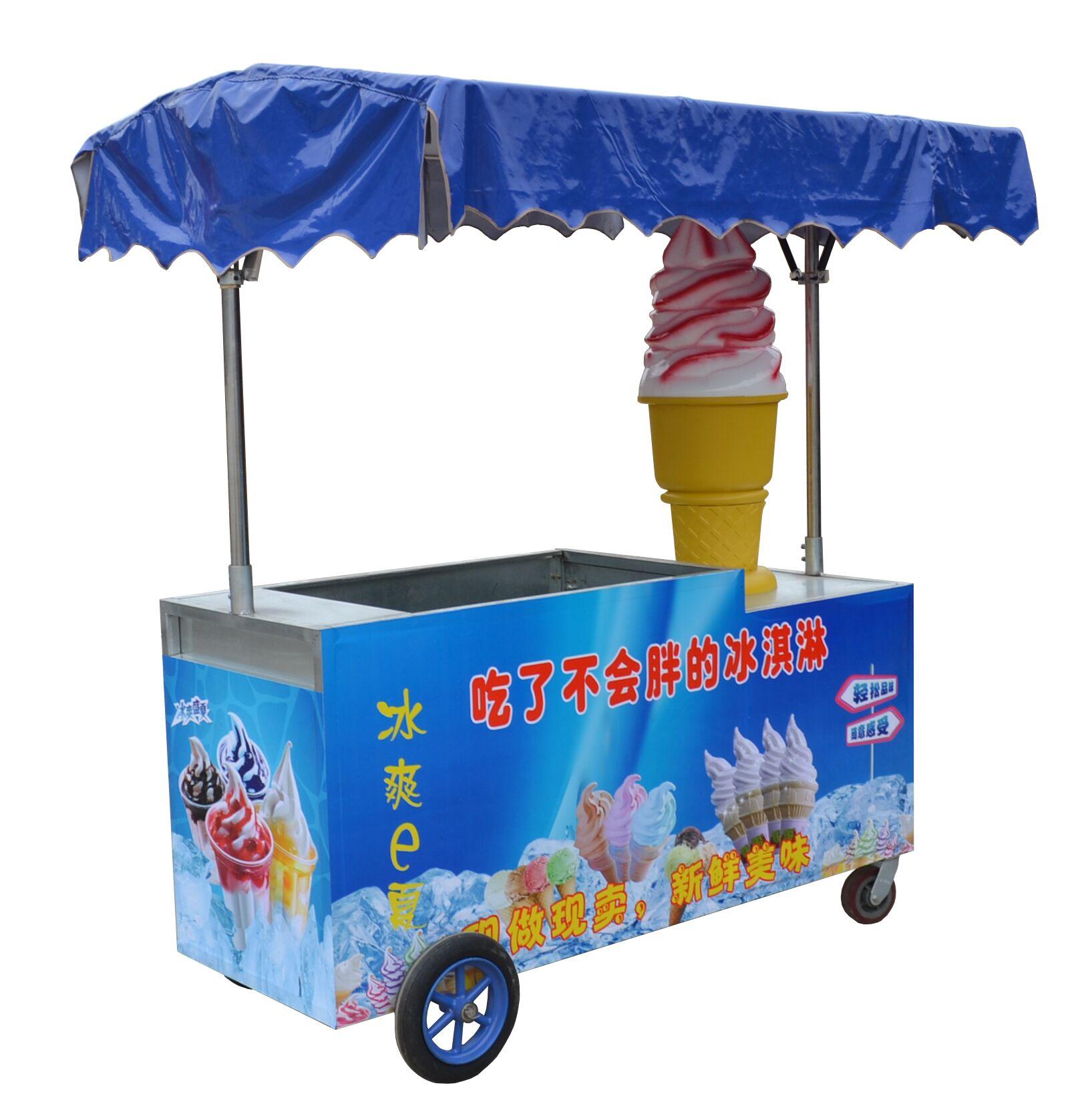 山东德州四季飘香餐车(图)-冰淇淋冷饮车-温州冷... - 中国供应商