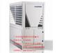 什么是空气源热泵三联供?哪家牌子好?