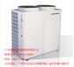 热泵热水器丨太阳能热水器丨热水器品牌加盟代理