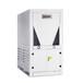 哈思空气能丨热泵三联供丨空气源热泵