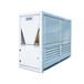 空气能热泵丨哈思热泵模块机组