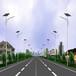 供甘肃兰州农村太阳能路灯和陇南太阳能一体灯