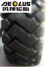 供应雪地胎正新轮胎型号规格报价