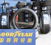 2016轮胎批发邓禄普雪地胎价格表规格