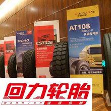 轿车轮胎价格表弗雷德轮胎型号价格