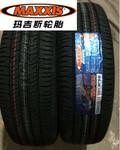 东洋轮胎东洋轮胎报价表品牌图片