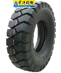 汽车轮胎固铂轮胎品牌规格报价表图片