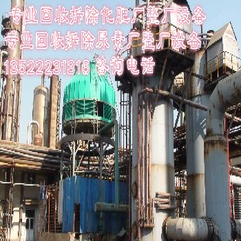 回收生产线首页北京天津秦皇岛的石家庄内蒙古生产线设备回收报价