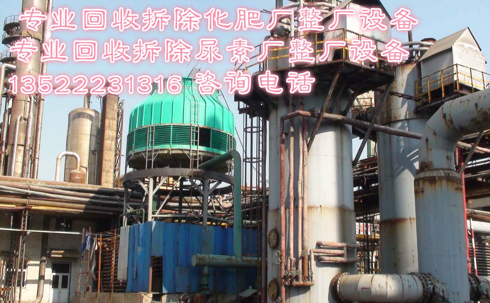 有些单位公司咨询我为什么厂子设备回收都降价了为啥化工厂制药厂设备回收高