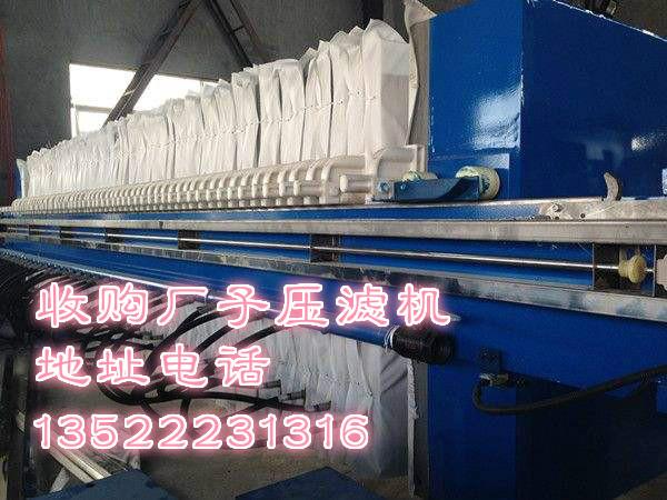 查询油脂厂整厂设备回收价格专业回收树脂厂乳制品厂大型设备收购