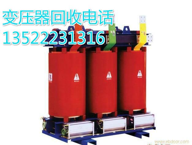 专业收购手机电池厂生产设备乳品厂大型设备大型反应釜回收行情动态