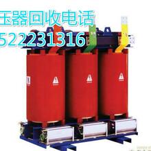 專業收購手機電池廠生產設備乳品廠大型設備大型反應釜回收行情動態圖片
