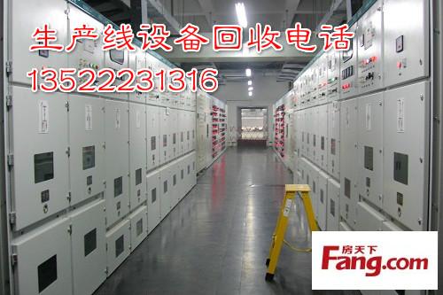 收购手机电池厂生产线设备回收北京天津河北山东高价回收行情