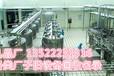 北京市二手化工廠食品廠制藥廠乳品廠淀粉廠整廠設備回收報價大全