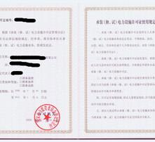 劳务派遣许可证,人力资源许可证,道路运输许可证,食品流通经营许可图片