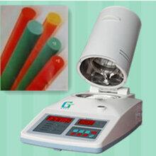 PA塑料水分检测仪PA尼龙塑料水分测定仪检测快速精准高效