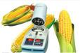 杂粮水分仪、粮食快速水分测量仪、卤素水分仪质量