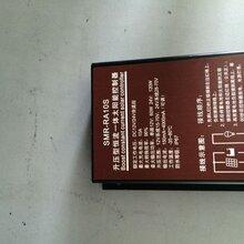 石家庄12V太阳能路灯控制器多时段恒流一体控制器图片